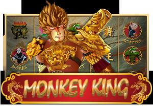 king99.one คาสิโนออนไลน์ KING99
